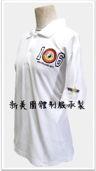 客製化訂製-工作服 制服 新美團體服是您桃園工作服的最佳廠商