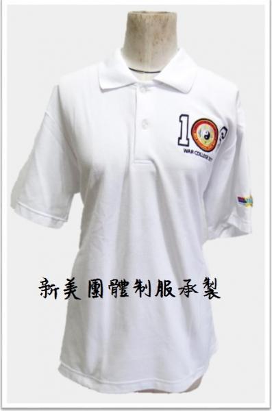 客製化訂製POLO衫-工作服 制服 新美團體服是您桃園工作服的最佳廠商