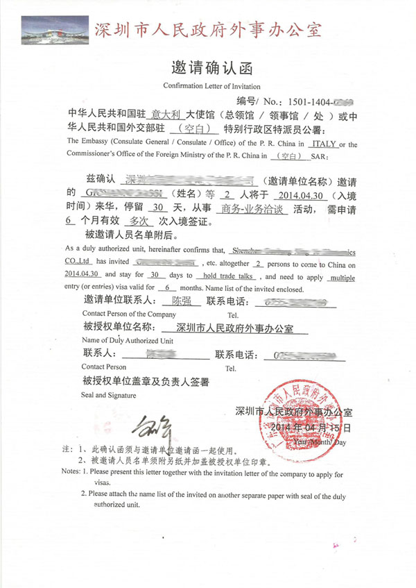 company incorporation work visa permit in shenzhen china