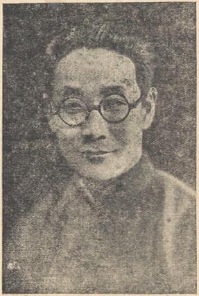 《太極劍》 吳圖南 (1936) - portrait