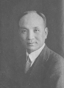 《太極拳圖》 褚民誼 (1929) - portrait 1