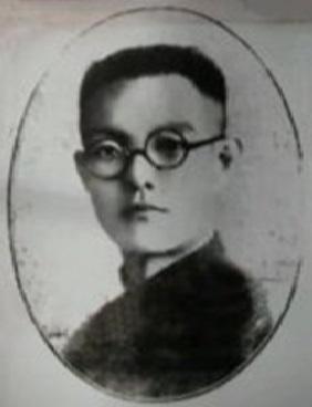 《岳氏八翻手》 王新午 (1930) - portrait