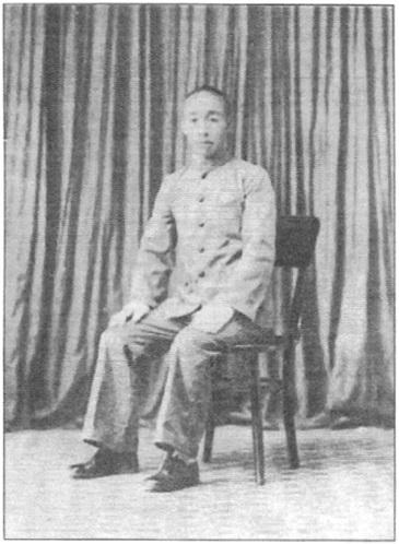 《砍刀術練習法》 尹玉章 (1933) - portrait 4