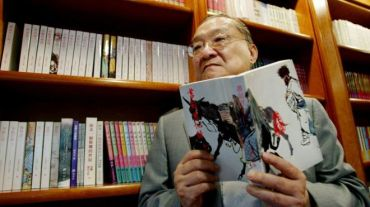 Of Pens and Swords: Jin Yong's Journey