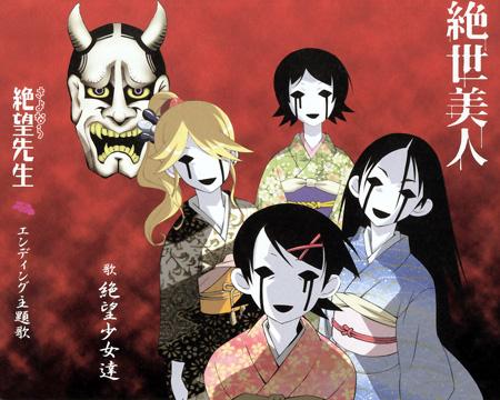Sayonara Zetsubou Sensei (2007, 2008, 2009)