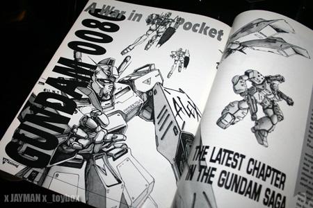 Older Anime