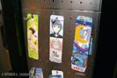 Las Vegas Otaku Merchandizing
