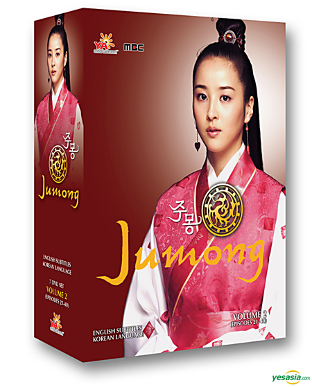 Jumong (Korean Drama, 2006)