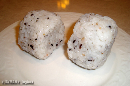 Zojirushi Rice Cooker, Shiso Seasoning, Onigiri Rice Balls