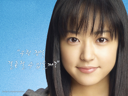 Hana Yori Dango (2005, 2007, 2008)