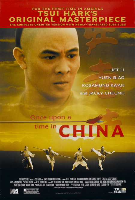 Jet Li | Once Upon a Time in China (1991)