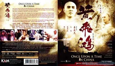 Jet Li   Once Upon a Time in China (1991)