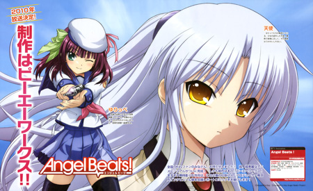 Blog 224 > Angel Beats & Dead Monsters | Toybox