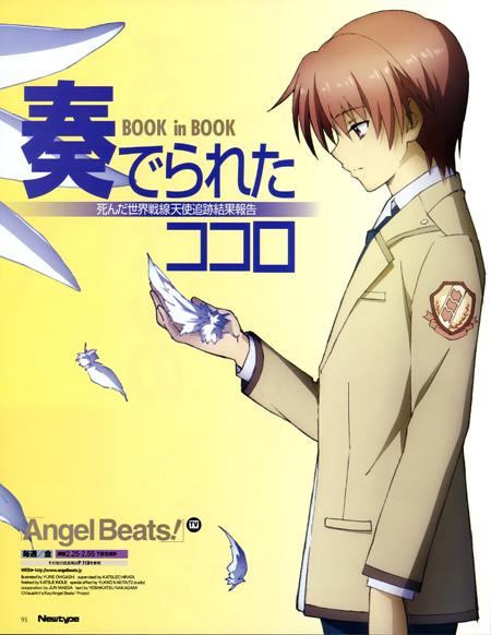 Angel Beats! | Otonashi Yuzuru
