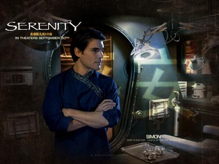 Sean Maher as Dr. Simon Tam | Serenity (2005)