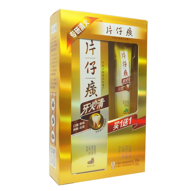 片仔癀牙火清牙膏(菁萃藥香)95g送35g留蘭香 1*24 . (95g+35g)*24-新佳佳商務平臺