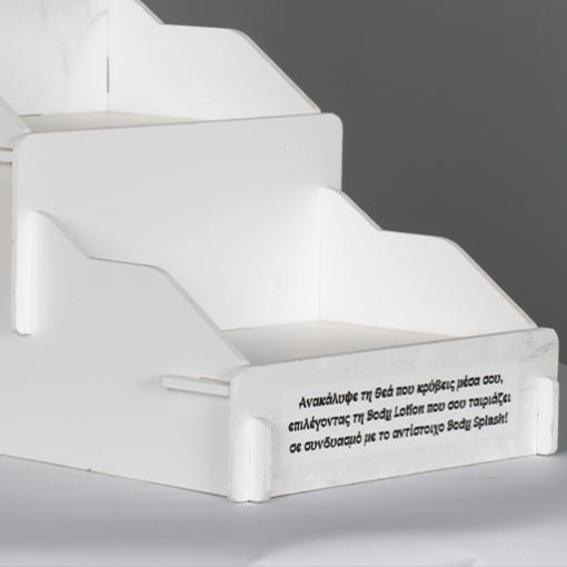 Plexiglass stand προβολής προϊόντων