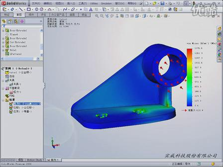 solidworks零件應力分析-solidworks教程網