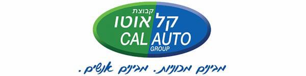 kal-oto_logo