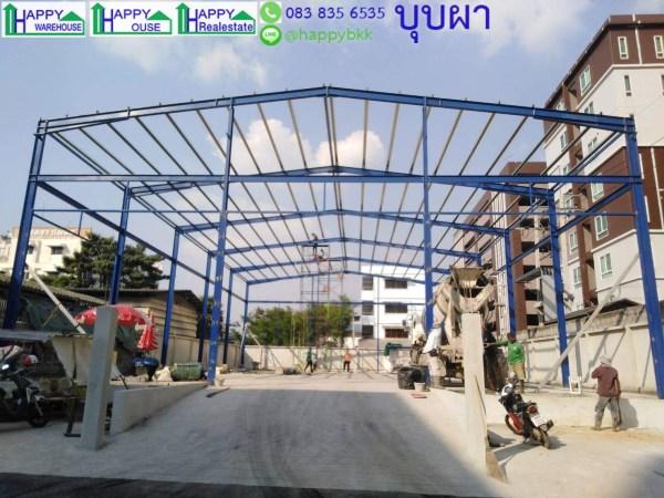 โรงงานสำเร็จรูป(HW-H)ขนาด18x24x6 m.มีรางเครน 3 ตัน
