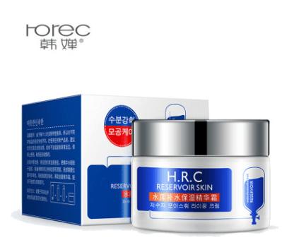 (Предзаказ) Экстра-увлажняющий крем Rorec от «BIOAQUA» с экстрактом бурых водорослей(П-8449)