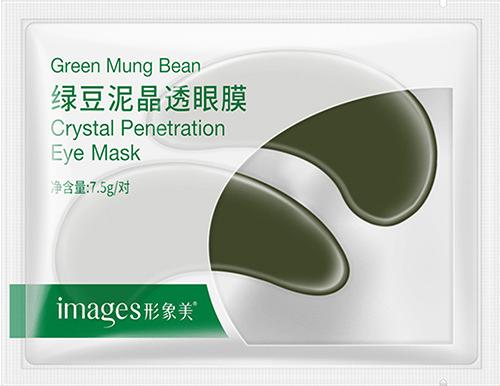 """Патчи под глаза с экстрактом бобов мунг """"Crystal Penetration Eye Mask"""" (62498)"""