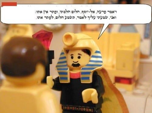 מקץ - פרעה מספר על החלום ליוסף