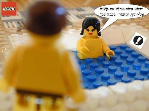 זוליכה מנסה לפתות את יוסף