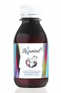 Омолаживающий мезококтейль Реджувитал (Rejuvital) с ДМАЭ (DMAE) для приема внутрь