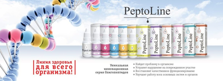 Купить пептиды от института геронтологии