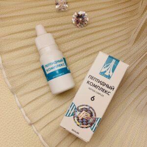 Купить пептиды Хавинсона для щитовидной железы