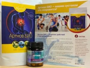 Купить препараты для лечения нервной системы