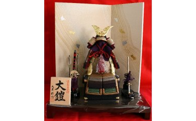 引用参考:http://www.furusato-tax.jp/japan/prefecture/item_detail/11217/124721
