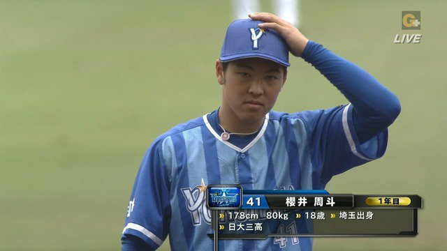「櫻井周斗」の画像検索結果