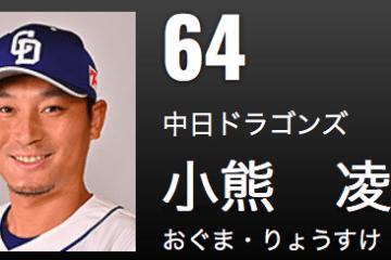 鈴木 翔太 阪神