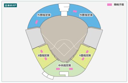 チケット 選抜 高校 野球 入場券|第93回選抜高等学校野球大会|公益財団法人日本高等学校野球連盟