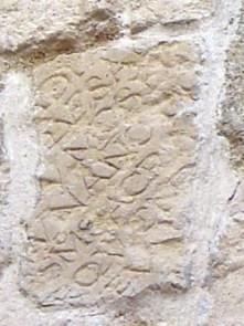 La eñe inscripcion detalle