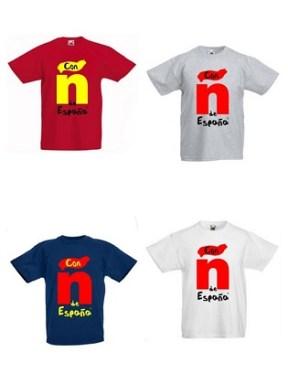camisetas-niño-con-ñ-de-españa
