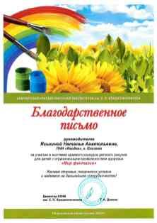 doc01871620201116020027_001