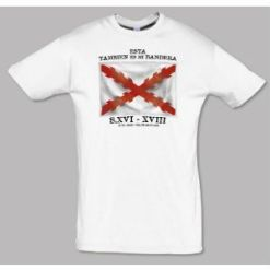 TSR_camiseta_25J_300