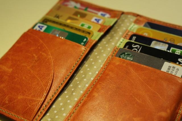 クレジットカードを使って賢くお金を節約