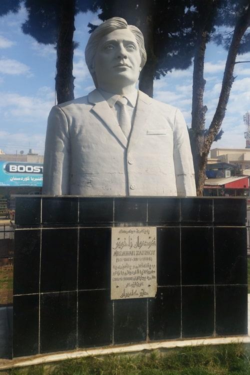 Erdewan Zaxoyi viki who