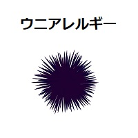 264.sea-urchin-allergy-03