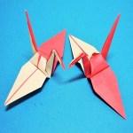 折り紙で作る縁起のいい祝い鶴・紅白鶴の折り方・作り方