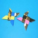折り紙4枚で作る変形手裏剣の作り方|画像と動画で紹介
