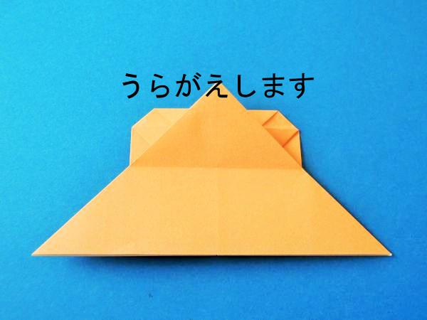 本のしおりを折り紙で作る|ハート型の折り方・作り方