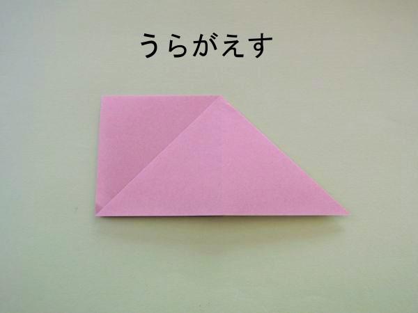 折り紙で星飾りの作り方|真ん中に線のある簡単な折り方