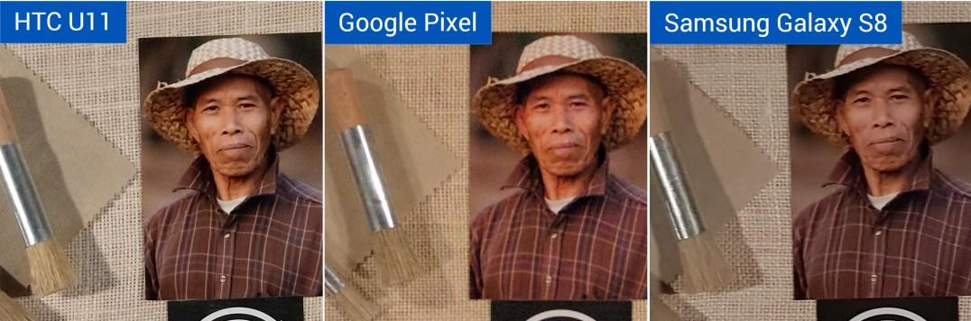 Comparazione qualità foto HTCU11 by DXOMARK