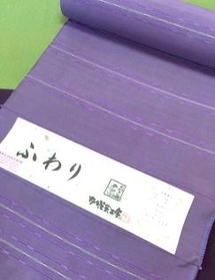 米沢野の花工房オリジナル紬