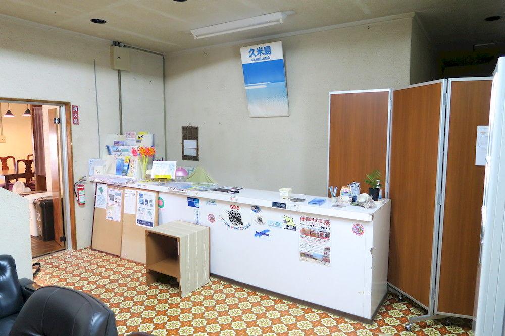 民宿シーサイドハウスジュゴン - 訪日.COM